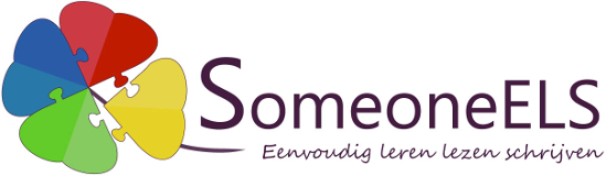 Logo SomeoneELS
